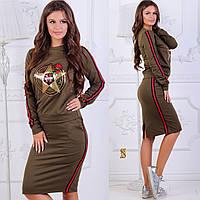 "Женский спортивный костюм "" Звезда "" Yulia, фото 1"