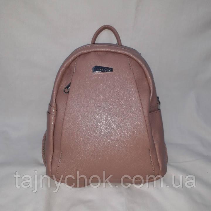 Розовый маленький женский рюкзачок