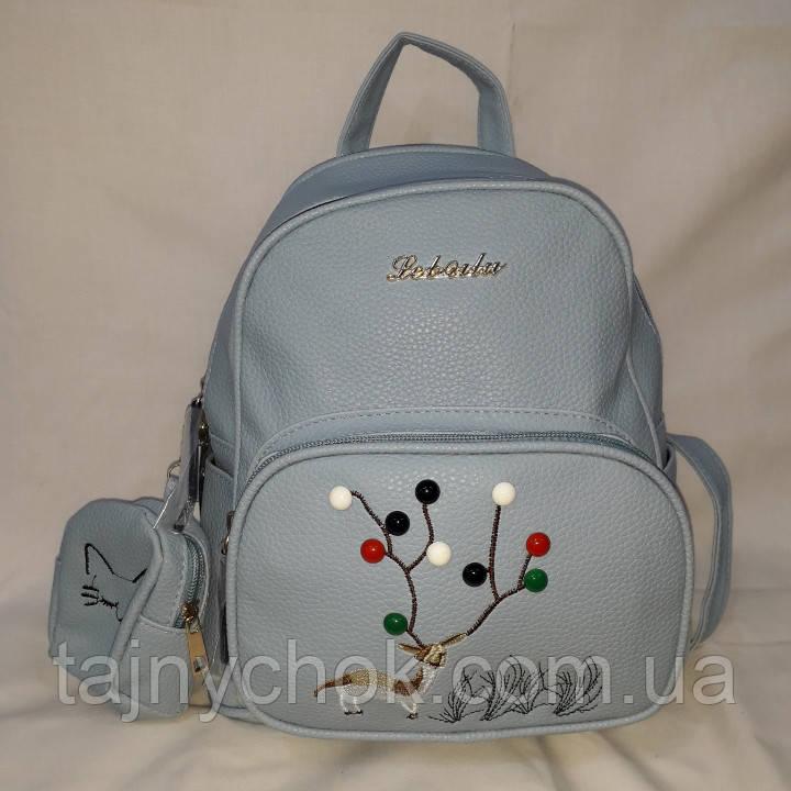 Средний женский нежно-голубой рюкзак