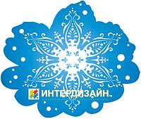 Декорация картонная Снежинка