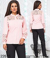 Женская блуза персик с гипюром большого размера недорого Украина интернет-магазин (р. 48-54 )