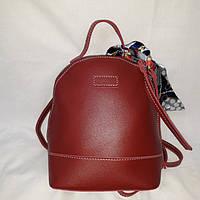 Рюкзак женский красный, фото 1