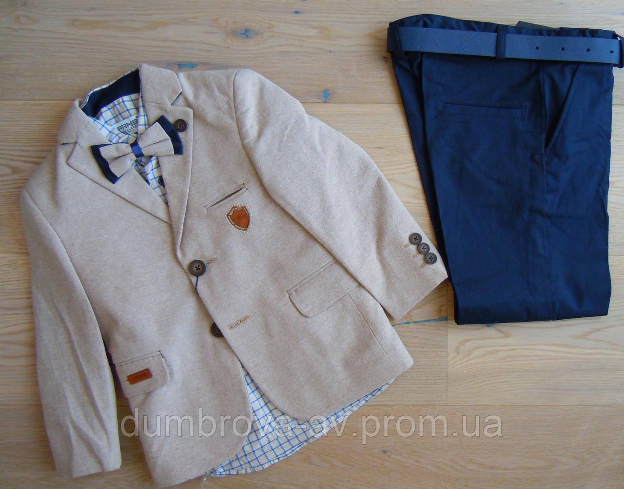 3d24be1559a Нарядный костюм на мальчика на 5 лет (брюки