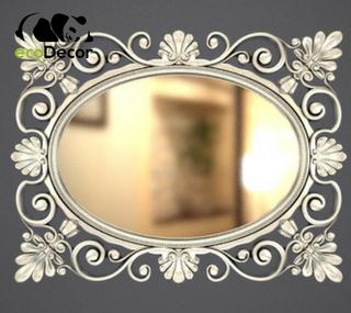 Зеркало настенное Valencia в серебряной раме