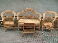 Набор садовой плетеной мебели из лозы