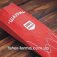 Упаковка для шаурмы 220х90х50 мм, белый крафт, (1000 шт)