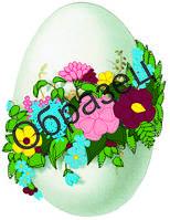 Схема для вышивки лентами  «Пасхальное яйцо»