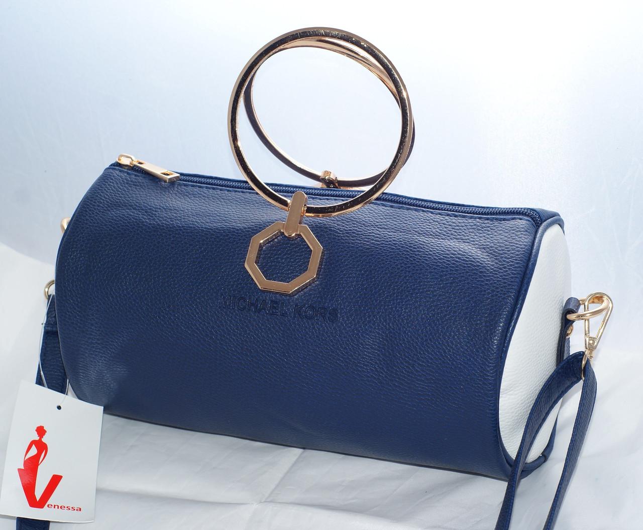 Женская мини сумка Michael Kors (Майкл Корс), синяя с белым  продажа ... cff03d7b2ea