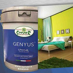 Акриловая моющаяся краска Genyus Special для использования в интерьерах и фасадах