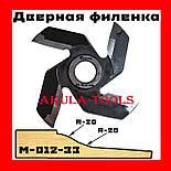 Фреза для изготовления дверной филенки М-012-33, фото 2