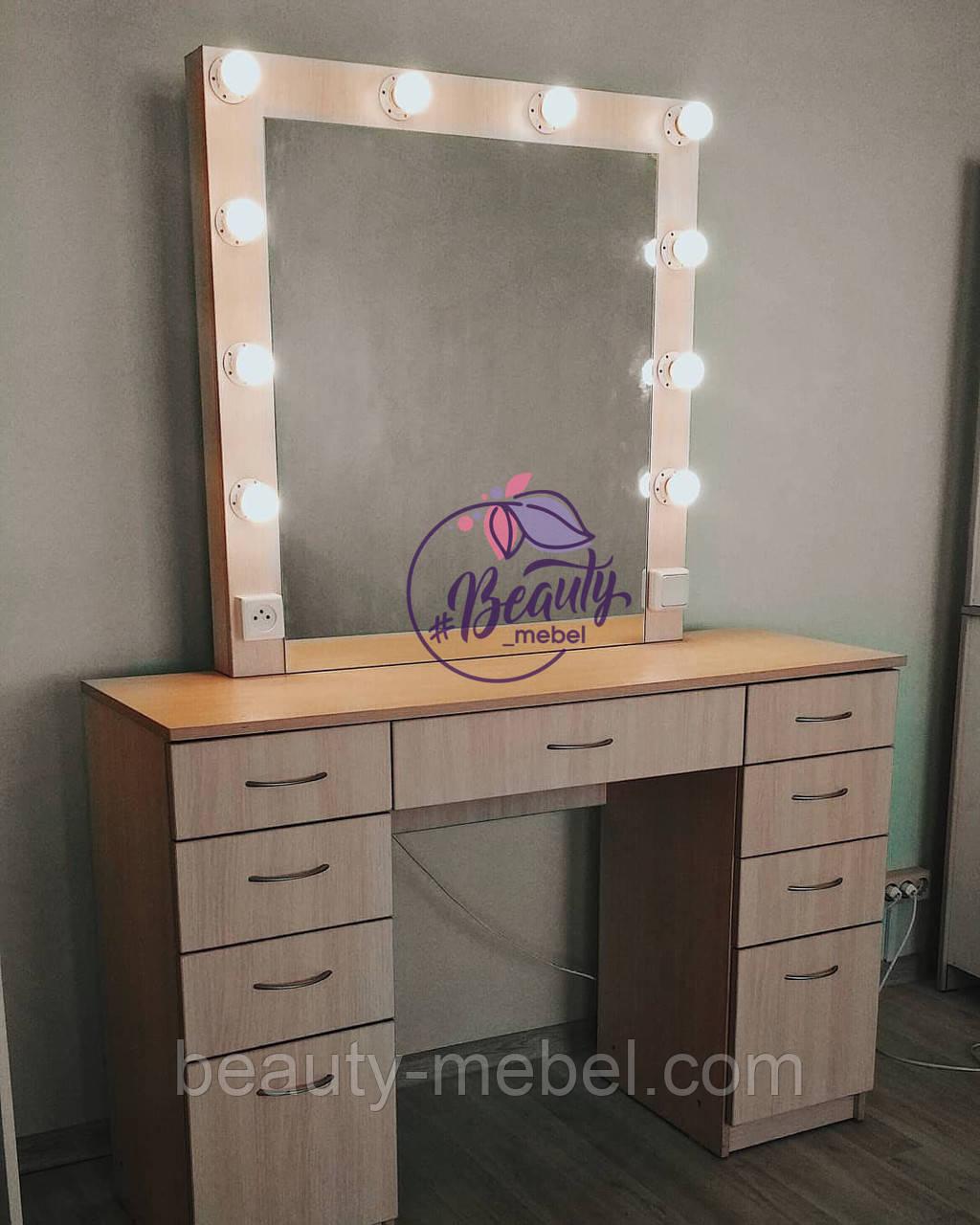 Стол для макияжа с зеркалом и лампами, гримерный столик