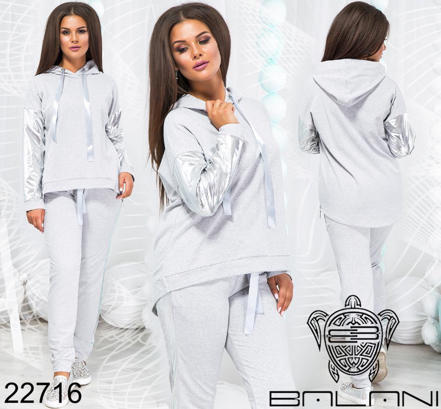 1d33390a9c15 Женский спортивный костюм серый большого размера недорого Украина интернет- магазин (р. 48-54 )