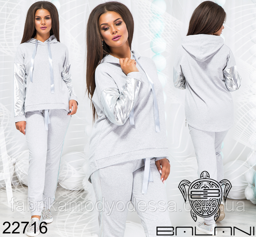 11b3c0a5e7d Женский спортивный костюм серый большого размера недорого Украина интернет- магазин (р. 48-54 )