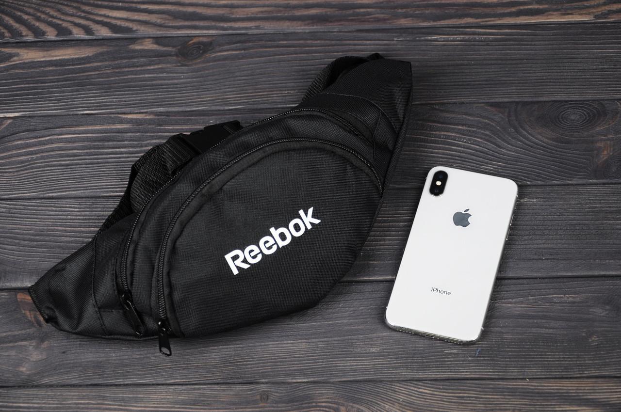 fa310598d971 Поясная сумка бананка в стиле Reebok Black/White черная - Интернет-магазин