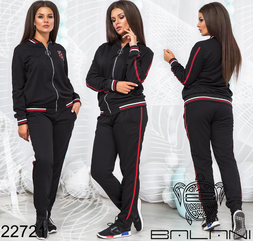 b72044612de9 Женский спортивный костюм с кофтой на молнии большого размера недорого  Украина интернет-магазин (р. 48-54 )