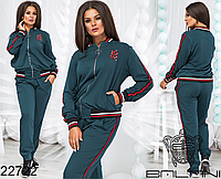 de23ce33ceca3 Женский спортивный костюм с кофтой на молнии большого размера недорого  Украина интернет-магазин (р