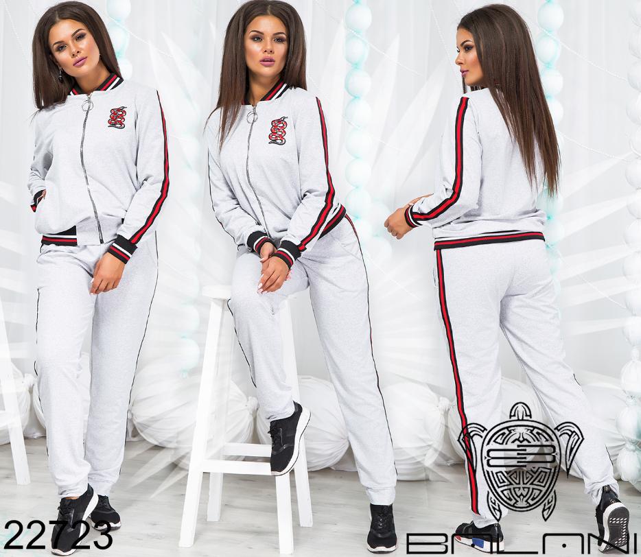 23acd83054973 Женский спортивный костюм с кофтой на молнии большого размера недорого  Украина интернет-магазин (р. 48-54 )