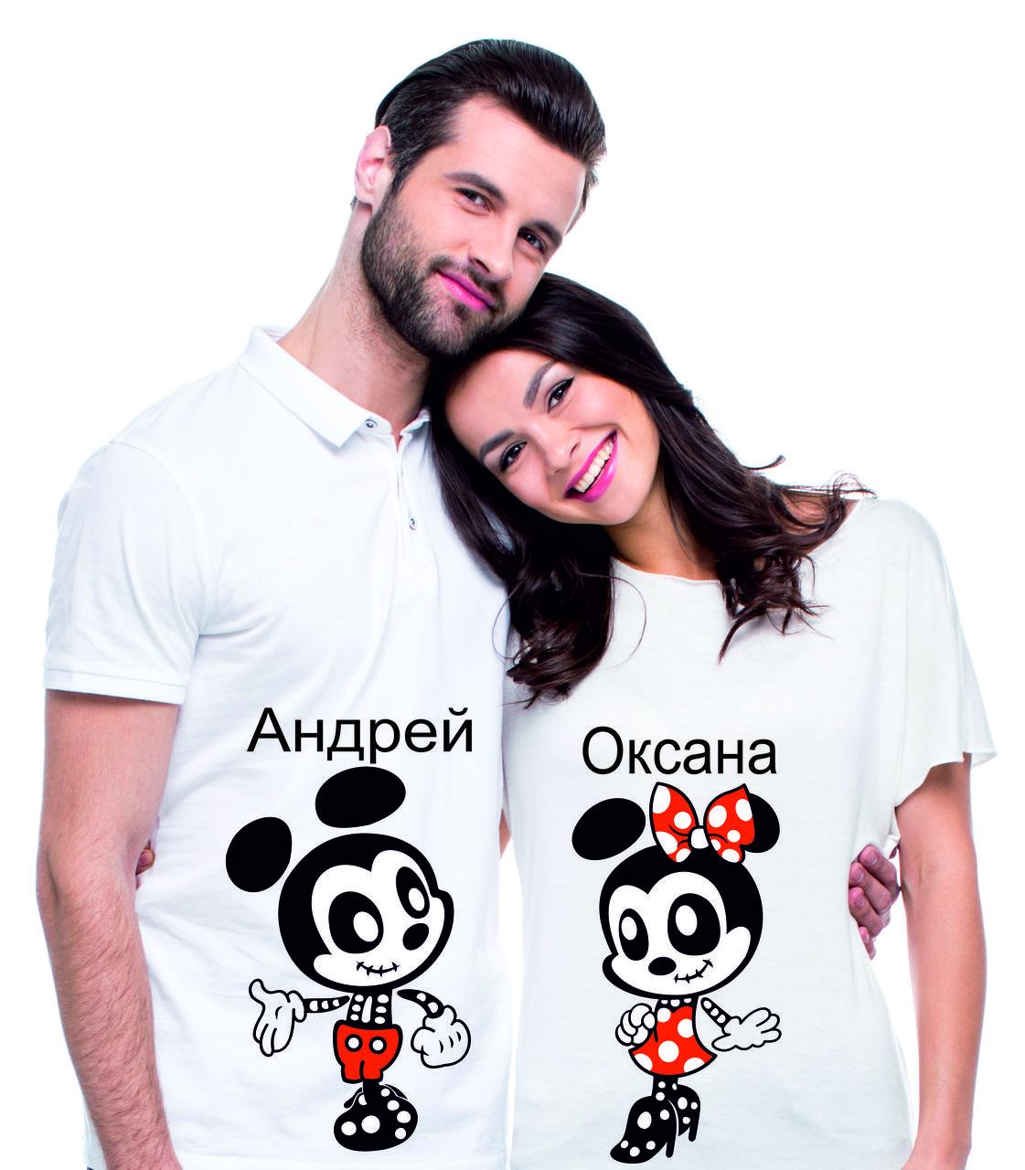"""Футболки парные """"Андрей-Оксана"""""""