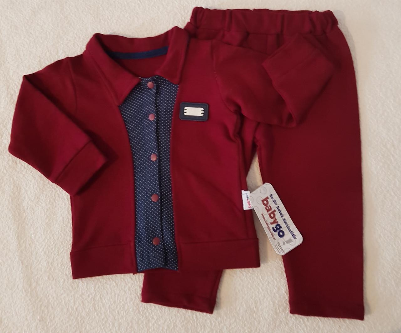 Костюм на мальчика  9,12,18 мес, детская одежда из Турции