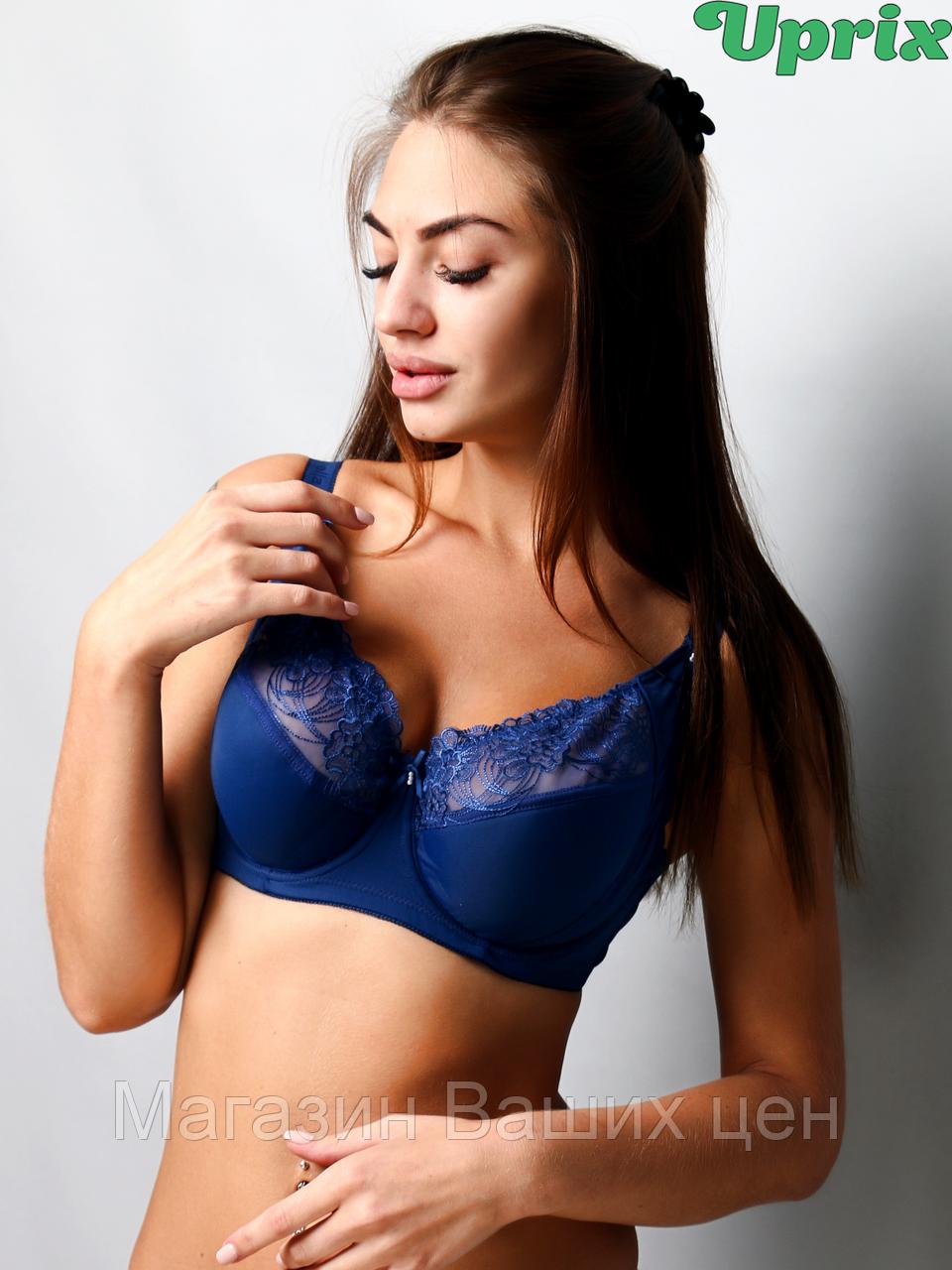 Бюстгальтер Diorella 35466E - голубой(опт)