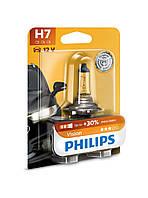 Галогенная лампа Philips Vision H7 12V 12972PRB1 (1шт.)