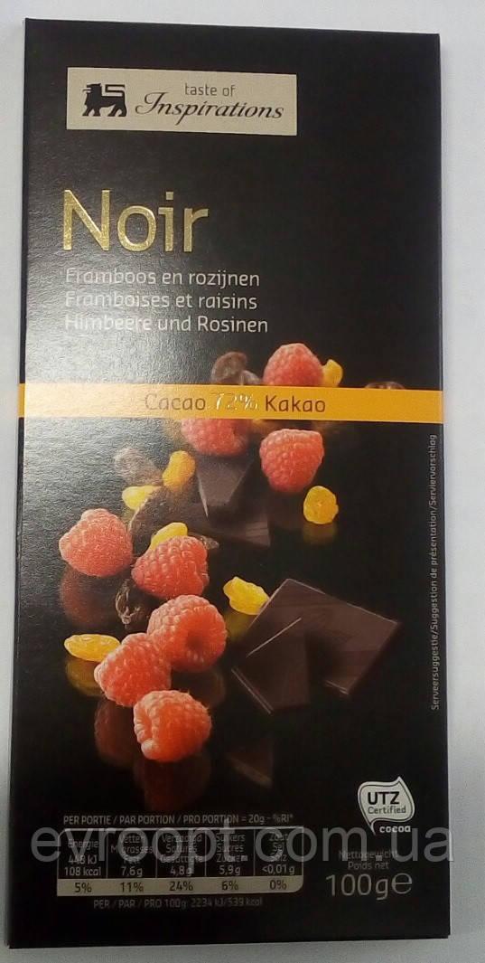 Шоколад черный 72 % Noir Бельгия с малиной 100 г.