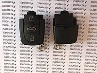 Корпус нижней части выкидного ключа для Audi (Ауди) , 3  кнопки