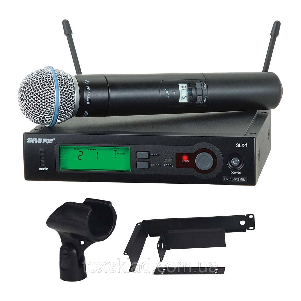 Бездротовий вокальний радіомікрофон SHURE SLX4 Beta58A
