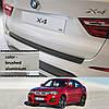 Накладка заднего бампера BMW F26 X4 2014> ALU