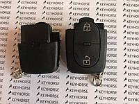 Корпус нижней части выкидного ключа для Audi (Ауди) , 2  кнопки