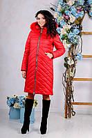 Зимняя куртка женская с натуральным мехом красная арт Liliya