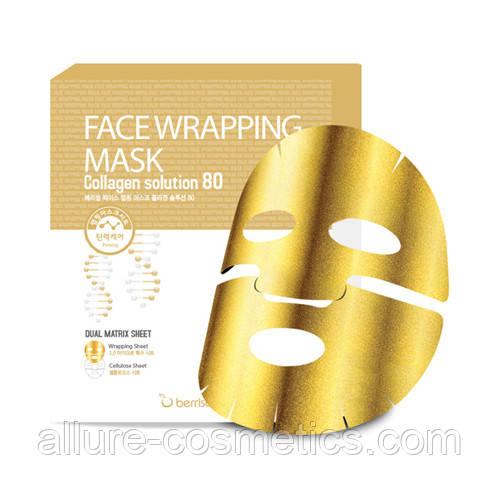 Укрепляющая маска BERRISOM Face Wrapping Mask Collagen Solution 80