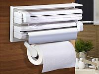 Кухонный Диспенсер для Бумажных Полотенец, Пищевой Пленки и Фольги Triple Paper Dispenser, фото 1