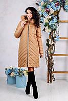 Зимняя куртка пуховик женская с натуральным мехом арт Liliya