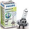 Галогенная лампа Philips LongLife EcoVision H7 12V 12972LLECOC1 (1шт.)