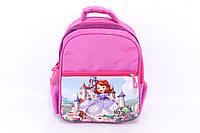 """Детский школьный рюкзак """"Magic 972516"""", фото 1"""