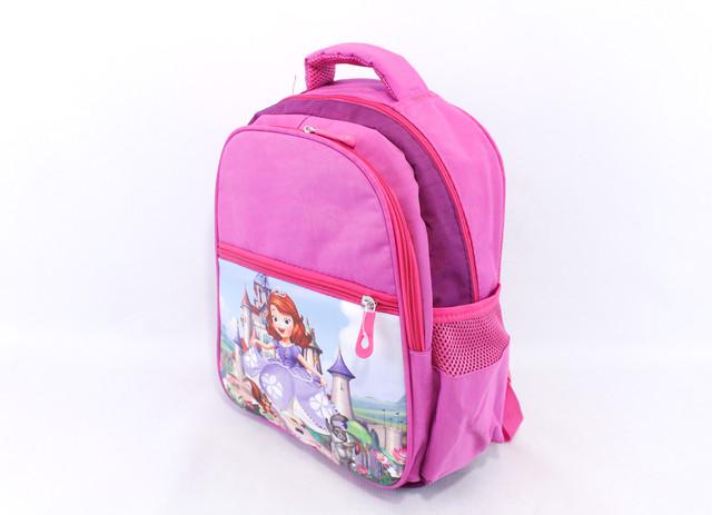 """Детский школьный рюкзак """"Magic 972516"""""""