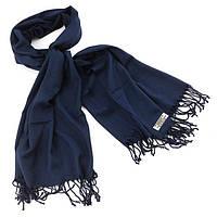 Турецкий шарф пашмина темно -синий