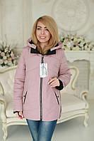 ca0ba0d12510 Скидки на Куртки женские больших размеров зима в Украине. Сравнить ...