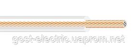 ПВ3 нгд 1х0,5 Провод многожильный в ПВХ изоляции (без дыма и газовыделения)