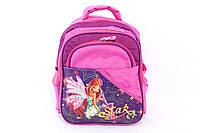 """Детский школьный рюкзак """"Magic 972514"""", фото 1"""
