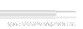 АППВ 2х2,5 Провод с параллельными алюминиевыми жилами в ПВХ изоляции