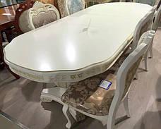 Большой обеденный стол  CLASSIC P66 2500 Т Exm , белый с патиной шампань, фото 3