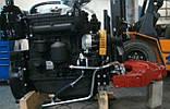 Комплект установки двигателя Д-240 на ЮМЗ, фото 8