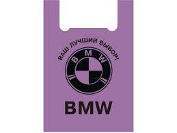 Полиэтиленовый  пакет БМВ оптом 380х590 цветной