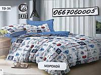 """Комплект постельного белья """"Тиротекс"""" - Морской (2х – двуспальный размер)"""