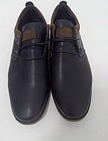 "Мужские туфли ""PALIAMENT"""