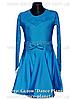 """Платье-бейсик для спортивно - бальных танцев """" 06а Голубой"""""""