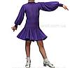 """Боди с длинным рукавом для спортивно - бальных танцев  """"12 Фиолетовый"""""""