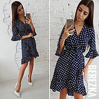 Платье на запах в горошек и с оборками 66031814